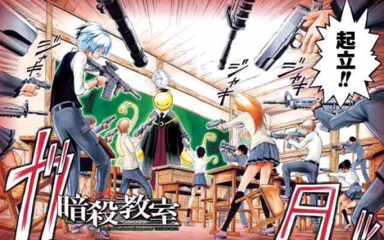 少年ジャンプ『暗殺教室』 再来週発売の31号で超重大発表! ついにTVアニメ化くるううう?