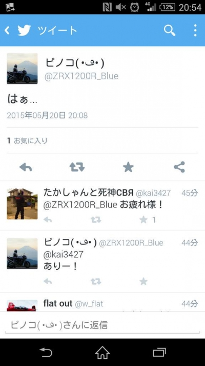1_201505212103235a0.jpg