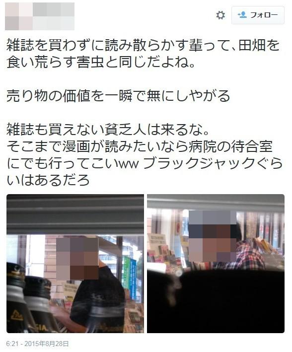 喧嘩 セブン 店員 セブンイレブン「店員ガチケンカ動画」拡散