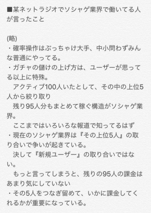 1_2016040813482667d.jpg