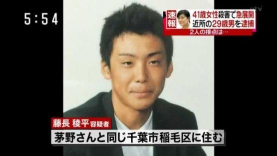 29歳のアニメオタクが強盗殺人容疑で逮捕される