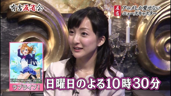 アニメソムリエアナウンサー松澤千晶さんが選ぶ2014春アニメTOP5!