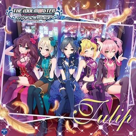 CD『デレマス TARLIGHT MASTER 02 Tulip』が週間で3.1万枚売り上げ3位にランクイン!! 「Snow Wings」累計を上回る!