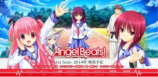 来月発売の「電撃G's magazine」でPCゲー『Angel Beats!』の続報がくるぞおおおおお!