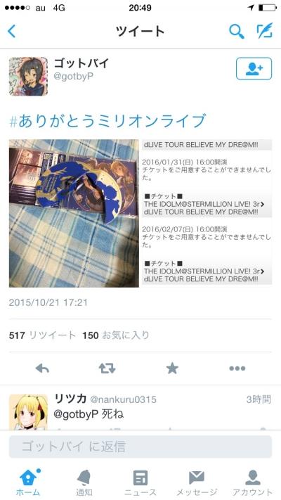 1xcTQXO_20151022054726f09.jpg