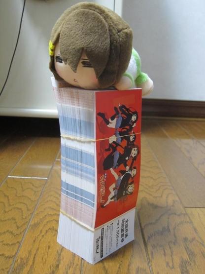 20111126091213ea2.jpg