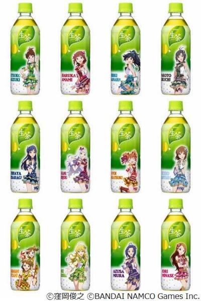 『アイドルマスター』×『ローソン』コラボキャンペーン5月27日より開催!アイマス仕様の生茶が発売