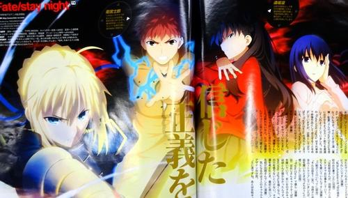ufo版『Fate/stay night』新版権絵の凜の顔が何か違う・・・