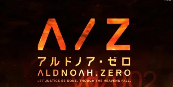 あおきえい×虚淵玄のロボアニメ『アルドノア・ゼロ』コミカライズが「きららフォワード」で連載される模様www