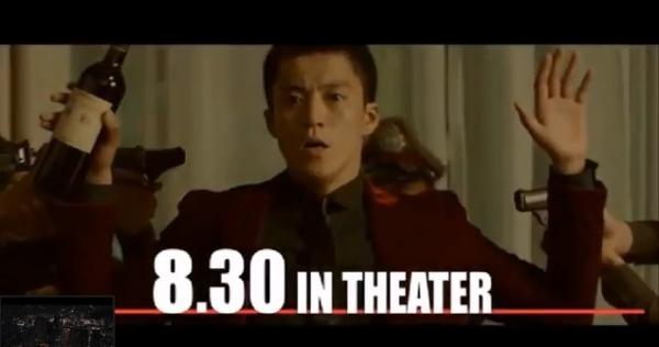 実写映画『ルパン三世』の特報映像公開! 小栗旬が結構ルパン声がんばってるwwwww