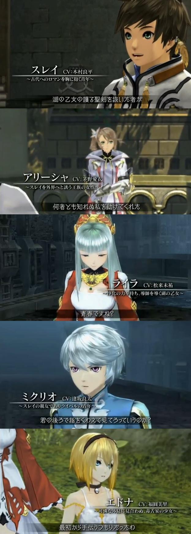 PS3『テイルズ オブ ゼスティリア』第2弾PV公開!