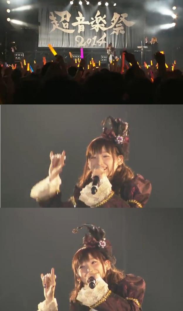 『ラブライブ!』 條愛乃さんが超会議のfripSideのライブMCで「にっこにっこにー」を披露