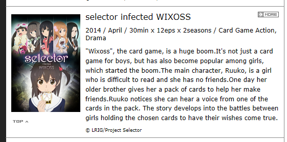 『selector infected WIXOSS』 分割2期(2クール)確定か
