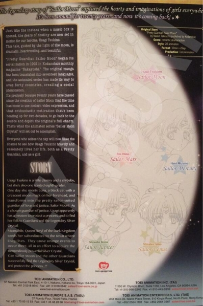 『美少女戦士セーラームーン Crystal』 は全26話の模様