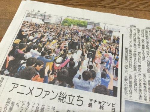 徳島県の「マチ★アソビ」3日間で7万人が訪れる!過去最多の人数に