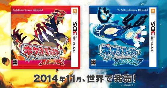 3DS『ポケットモンスター オメガルビー/アルファサファイア』2014年11月発売決定!