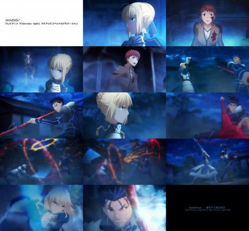 アニメ『Fate/stay night』 マチ★アソビver.PV公開!本編は全部このクオリティでいくらしいぞ!