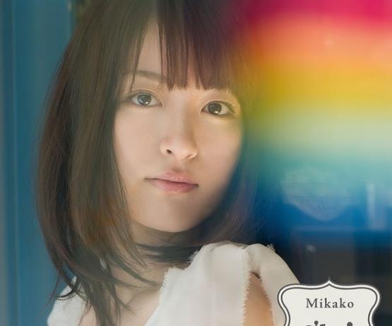 人気声優、小松未可子さんのニューアルバムの収録楽曲で音割れ騒動 → クリエイター「マスターに音割れなんて存在しません」