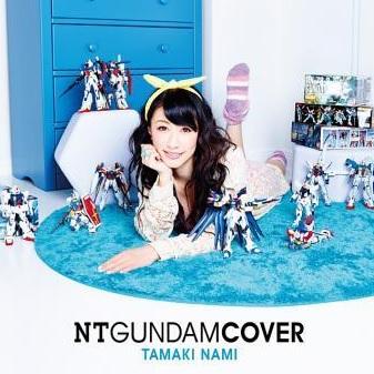 玉置成実、ガンダム曲カバー集『NT GUNDAM COVER』全曲視聴開始!