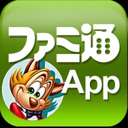 【売切れ確実】『ラブライブ!スクフェス』 6月26日発売の「ファミ通App NO.016 iPhone」に穂乃果の描き下ろしポスター&SRカードが付属!