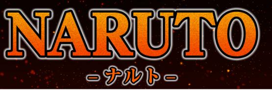 漫画『NARUTO-ナルト-』再来週の少年ジャンプで重大発表あり!! 何が来るんや・・・