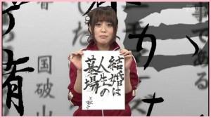 【速報】声優・日笠陽子さんが入籍・結婚!!!おめでとおおおおおおおおお