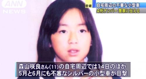 岡山の行方不明女児 無事発見される! 捜査員が踏み込んだ時「女児はパジャマ姿で横になりお菓子を食べながらテレビを見ていた」