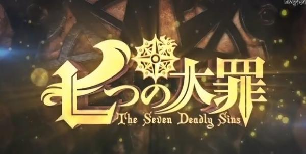 TVアニメ『七つの大罪』番宣CM公開!! 原作絵再現できてるね
