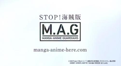 日本政府のせいでアニメが規制されて外人が激怒してるwwwww