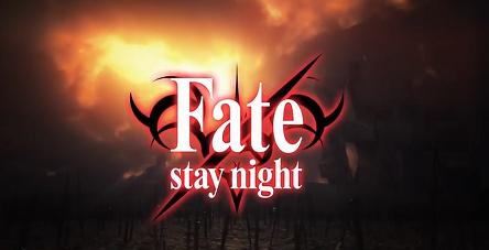 秋アニメ『Fate/stay night』キャラ別番宣CM 第3弾 衛宮士郎Ver. 公開! シローの新型の服目立ってるな