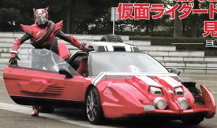 『仮面ライダードライブ』は絶対にバイクには乗らない!ライダーでクルマをやると実車でできるというイメージがわいた
