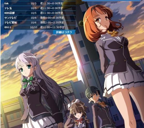 秋アニメ『失われた未来を求めて』キャラクター絵公開!やはり3DCGにみえる・・・