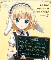 『ご注文はうさぎですか?』BD/DVD5巻ジャケ絵公開!なんか駆逐艦っぽい!