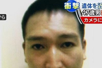 【神戸少女バラバラ死体事件】犯人は知的障害があり、元自衛隊で猫好きの模様