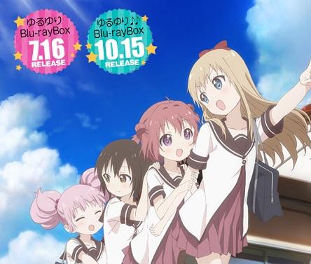 【11月公開】OVA『ゆるゆり なちゅやちゅみ!』予告映像公開! 主題歌も聞けるよー