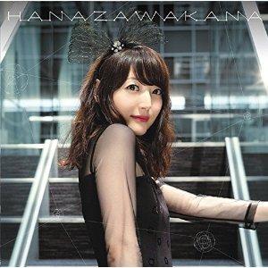 声優・花澤香菜さんが変なニット着ていてイベント前にキャスト陣から笑わてたので、井上麻里奈さんが服を貸してあげるwww