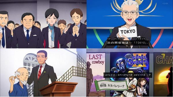 アニメ『妖怪ウォッチ』の放送休止についてテレビ東京「大きなトラブルではない、パロが原因ではない、今流すのは控えた方がいいという判断」