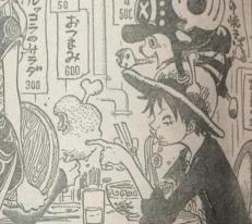 来週の『ワンピース』の扉絵に「ナルトお疲れさんでした」という隠し文字が 流石尾田先生や