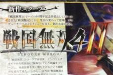 PS3・PS4・PSVで『戦国無双4-Ⅱ』が2015年2月11日発売決定!