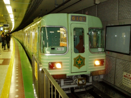 札幌市営地下鉄東西線6000形01編成
