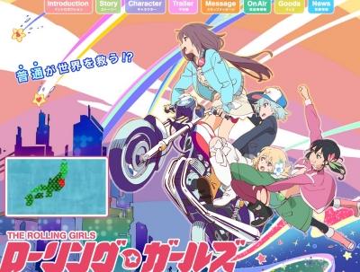 1月アニメ『ローリング☆ガールズ』PV第2弾・新ビジュ・放送局公開!!
