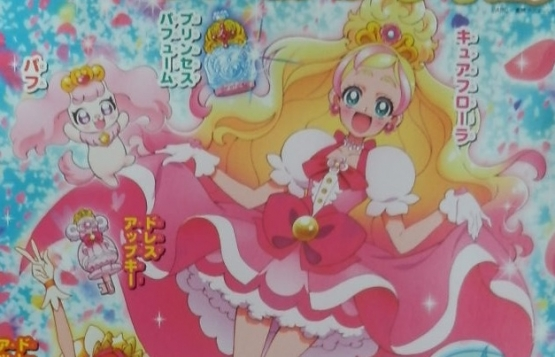 『GO!プリンセスプリキュア』は来年2月1日放送開始!! 変身前のキャラも公開!!