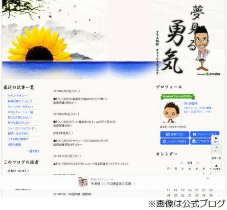 2015-05-10-070255.jpg
