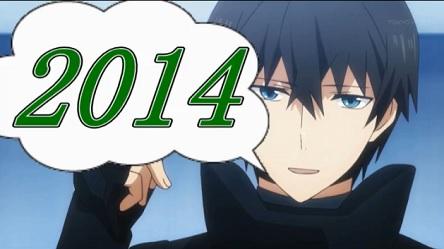 2014年 2chベストアニメランキングが決定(TOP30)!! 1位はあの作品だったかぁ~