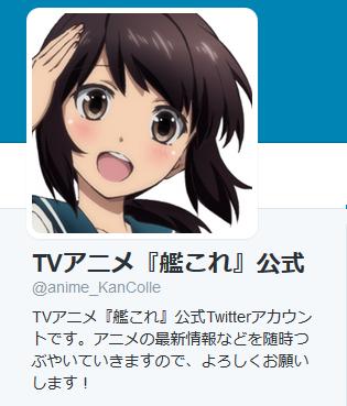 2015年冬アニメ公式ツイッター、フォロワー増加数を見ると新規が食いついてるのはやはり『艦これ』