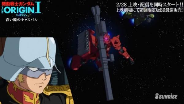 『機動戦士ガンダム THE ORIGIN Ⅰ 青い瞳のキャスバル』冒頭7分映像公開!! 戦闘シーンすげええええええ