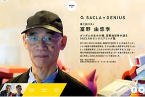 『風立ちぬ』を見た後に富野由悠季監督の「風立ちぬ評」を見るとあまりにも的確すぎる!