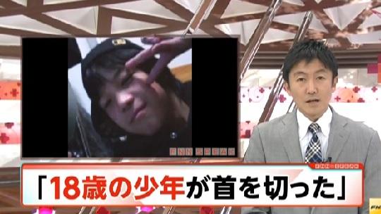 さまぁ~ず・三村マサカズ「今回の川崎の事件は胸クソ悪い。少年法なんかいらない」