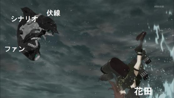 アニメ『艦これ』は結局どこの制作・スタッフが作ってれば良かったんだよ・・・・