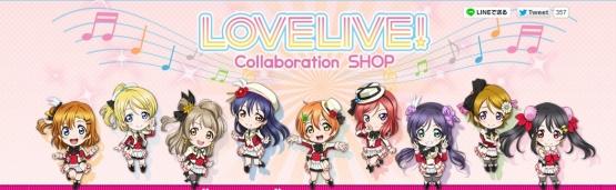 原宿に『ラブライブ!School idol project』オフィシャルストアが期間限定 でオープン! 原宿にラブライバーが集まるのか